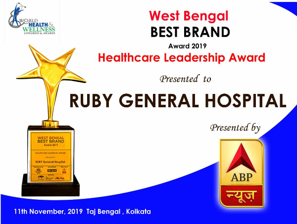 West Bengal Best Award
